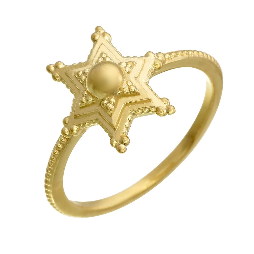 Atula Ring - Image