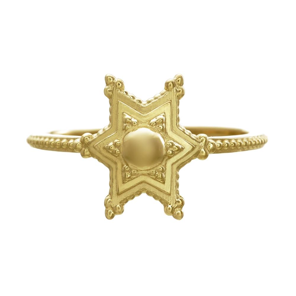 Atula Ring