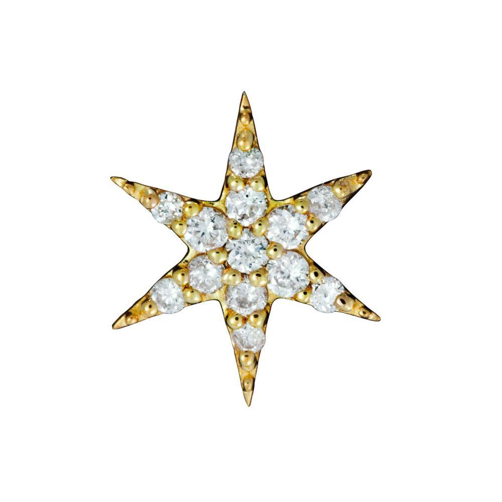 Mini Anahata Diamond Stud